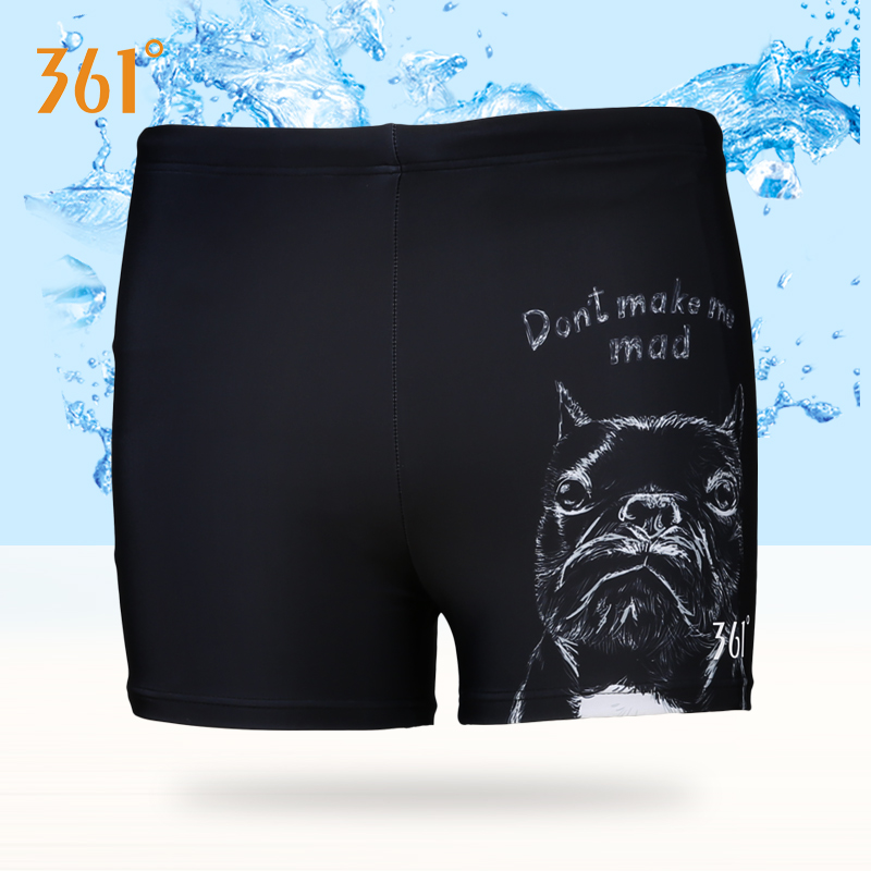 361 Plus Size Men Swimming Trunks Pool Black Tight Swim Shorts Men Swimwear Boy Swimsuit  Male Swimming Pants Quick Dry Bather