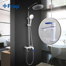 Frap Colorful Handle Rubber Cover Shower Faucet Cold and Hot Water Single Handle with Shower Bar and Basin Faucet F1034 F2434