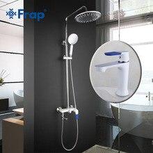 Frap robinet douche eau froide et chaude, poignée colorée robinet de douche à une poignée avec barre de douche et robinet de lavabo F1034 F2434