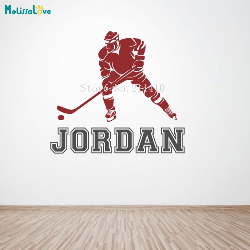 Hockey Wall Decal Large Decal Custom Name Decal Boys: Large Simple Hockey Wall Sticker With Personalized Name