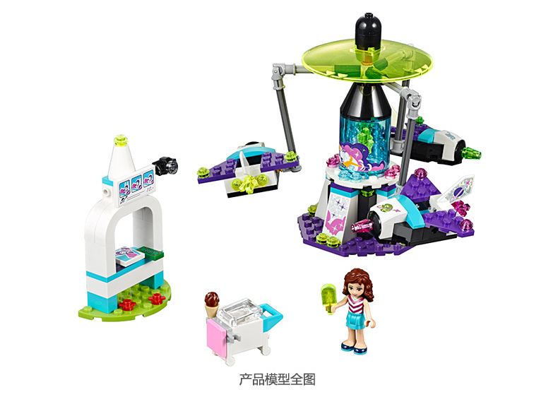 10556 Friends Amusement Park Space Ride building Blocks Bricks Toys Girl Game Toys for children House Gift compatiable with lego 10162 friends city park cafe building blocks bricks toys girl game toys for children house gift compatible with lego gift
