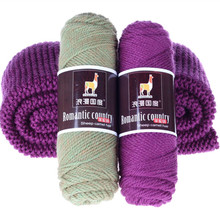 Mylb 5 шт = 500 г цветная толстая пряжа для вязания детей, шерстяная пряжа для ручного вязания 500 г/лот Альпака шерстяная пряжа