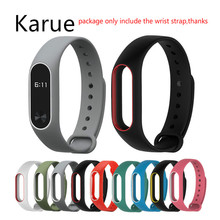 karue Original Mi Band 2 Strap for Xiaomi MiBand 2 Bracelet Silicone Wristband Smart Band Replace Accessories for Xaomi MiBand2