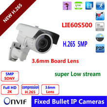 H.265 5MP IP Camera PoE 720P/1080P/1920P Optional Waterproof Bullet Camera IP Outdoor 3.6mm fix lens Vandalproof ONVIF 2.4 CCTV