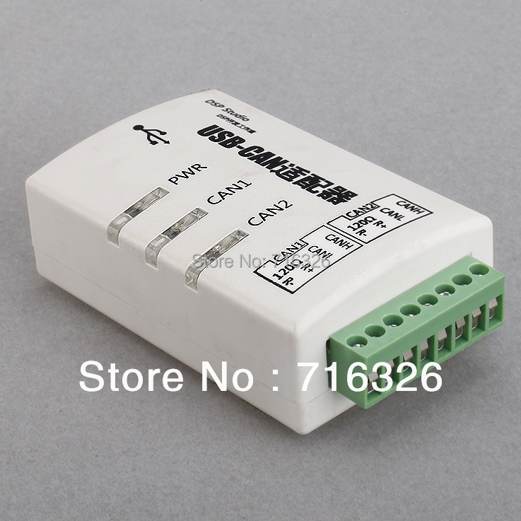 ФОТО usb to dual channel can bus protocol converter