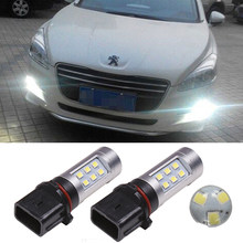 2pcs P13W PSX26W Led Bulb 6000K 12V White Car Fog Light Driving DRL Daytime Running Lamp For Peugeot 508 Daytime Running Light(China)