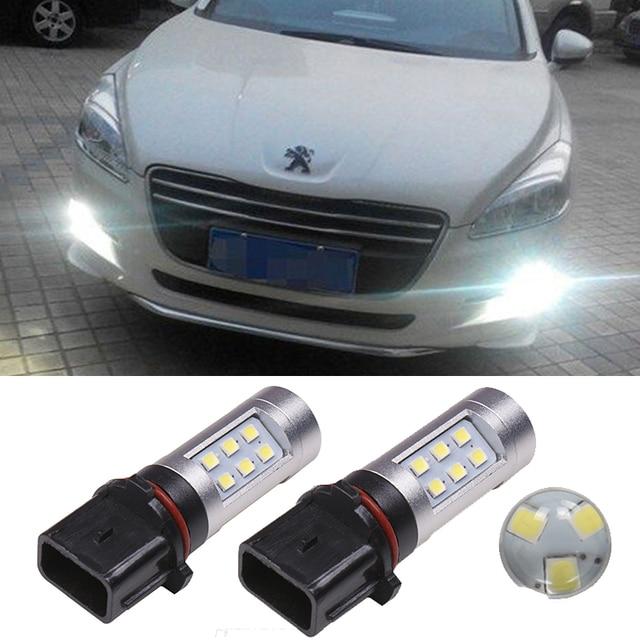 2pcs P13W PSX26W Led Bulb 6000K 12V White Car Fog Light Driving DRL Daytime Running Lamp For Peugeot 508 Daytime Running Light