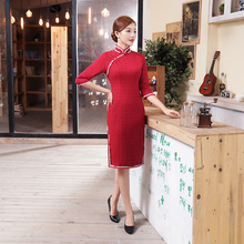 Chinese Traditional Lady Dress Womens  Winter Cheongsam Sz M to 3XL