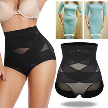 Miss Moly Women Sexy Waist Trainer Panties Lingerie Control Pants Slimming Shaperwear Cincher Shaper Bodysuit