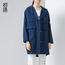 Toyouth New Arrival Women Fashion Cotton Solid Trench Coat Autumn Pockets Double Breasted Polo Collar Trench Coat