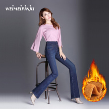 Winter Warm Jeans With High Waist Soft Stretch Skinny Flare Denim Pants Women's Clothing Black Jeans For Girls Plus Size 26-33