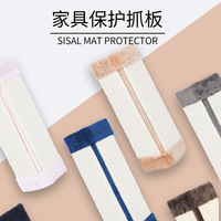 sisal mat protector cat scratching cat mat scratch pet supplies cat furniture protection best selling in 2018 free shipping