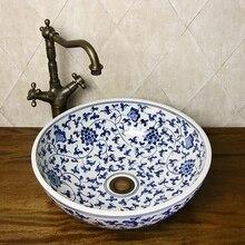 Восточная Ручная роспись синий и белый керамический фарфор раковины для ванной комнаты