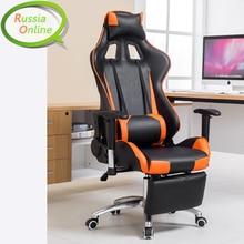 Moda silla de la Computadora Silla CON LAS PIERNAS WCG Gaming RESTO