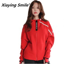 Xiaying Smile Women Breathable Full Wholesale Sport Running Set Yoga Summer Quick Dry Gym Fitness Yoga