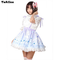 2017 Kawaii Lolita Skirt Stars Unicorn Print Princess Pleated Lace Up Skirts High Quality Japanese Lolita