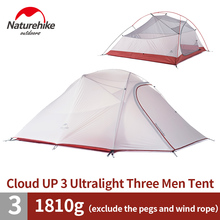 Naturehike 3 Человек 20D Силиконовое Ткани или 210 Т Клетчатая Ткань Палатка Двойной слой Палатка с След NH15T003-T20D
