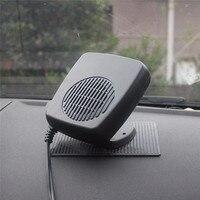 Электрический нагреватель 150 Вт Портативный транспортного средства нагревательные охладительные автомобильного обогревателя теплый вент...