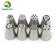 One Batch Forming Russian Tulip Nozzles S 8PCS Stainless Steel Icing Piping Nozzles Cupcake Pastry DIY Cake Decorating Tips Set sophronia 90pcs set pastry nozzles and korean style stainless steel pastry piping nozzles tips russian tulip set cs096