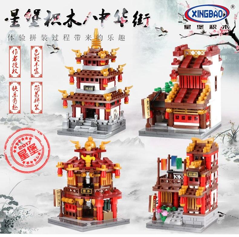 XingBao 01102 Zhong Hua Rue Serie 1502 Pcs 4 en 1 le Salon de The Bibliotheque Tissu Maison Wangjiang Tour Blocs de Construction the murders in the rue morgue