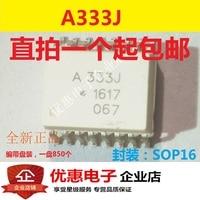 10 ピース A333J ACPL 333J SMD SOP16 -