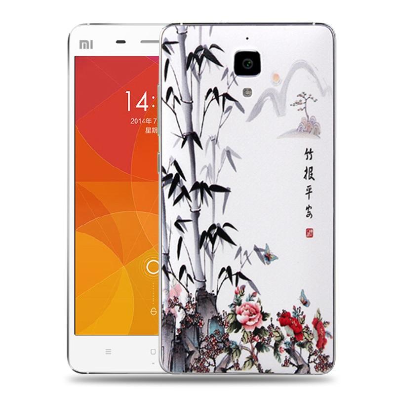 Xiaomi mi4- ի բնօրինակ ծածկույթի համար Xiaomi - Բջջային հեռախոսի պարագաներ և պահեստամասեր - Լուսանկար 4