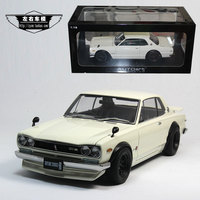 Brand New AUTOART 1 18 Scale Japan NISSAN GTR 2000GT R KPGC10 TUNED VERSION Diecast Metal