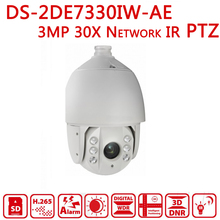 CCTV video surveillance IP Speed dome Camera PTZ 1080P 3mp 30X Network Camera Pan tilt zoom IR 150m Network IR Speed Dome