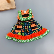 Spring and Autumn Baby Girls Outfits Infants and Children Fashion Sets Girls Novel Clothing Apparel Stripe Ruffle Accessory