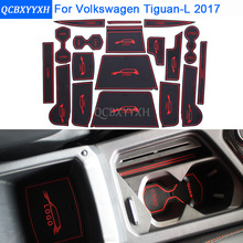 16Pcs/Set Car Styling Slot Pad Interior Door Groove Mat Latex Anti-Slip Cushion For Volkswagen Tiguan L 2017 Internal Dedicated