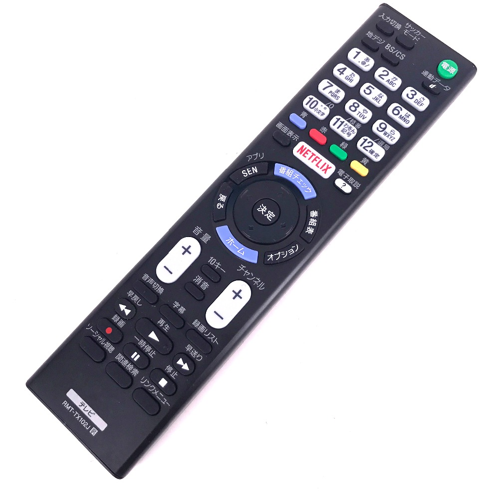 NEW Original remote control For SONY LED TV RMT-TX102J led телевизор panasonic tx 43dr300zz