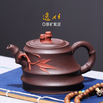 Yixing recommended bamboo undressed ore from purple clay pot zhi-gang cao craftsmen all hand teapot tea set