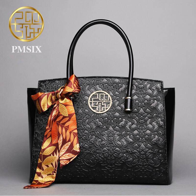2017 Pmsix new fashion handbag embossed handbag black shoulder bag Messenger bag trend of temperament women bag
