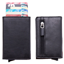 Maideduod New Style RFID Card Holder And Minimalist Wallet Metal Men Women Single Box Aluminium Blocking for Cards