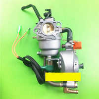 LPG 168-170 188-190 NG Three-Purpose Carburetor 2 KW 3KW 5KW 6KW Generator Gas Carburetor for Water Pump /Gasoline Generator