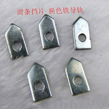 Computer embroidery machine parts sliding strip block changing color iron guide rail(China)
