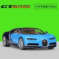 Welly GTA 1:18 масштаб для Bugatti Хирон 2016 литая металлическая модель по форме спортивного автомобиля игрушка с Оригинальная коробка подарок коллек