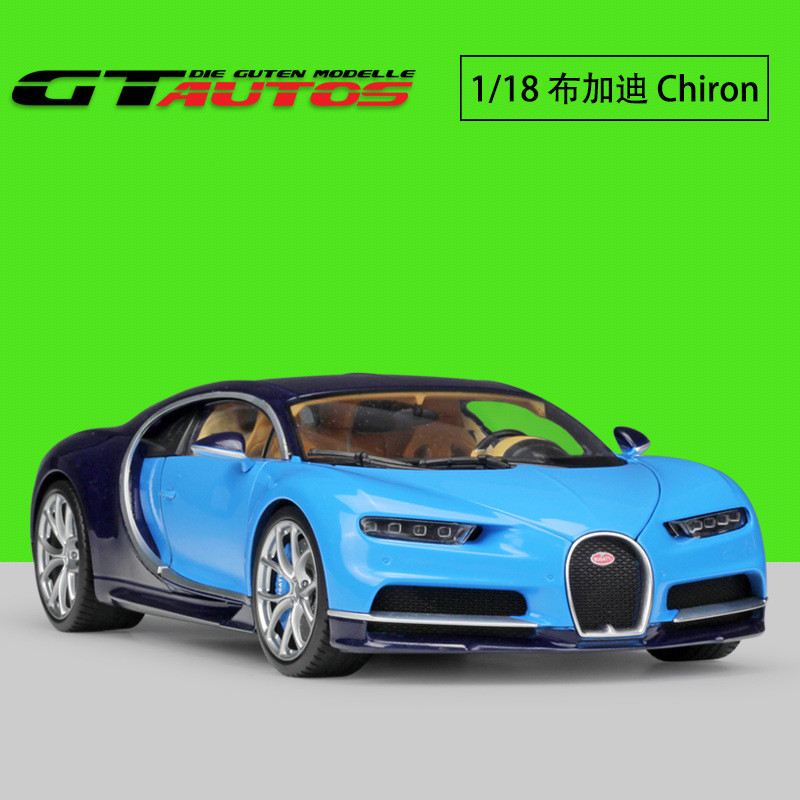 Welly GTA 1:18 Scale For Bugatti Chiron 2016 Diecast Metal Model Super Sports Car Toy with Original Box Gift Collection Hobby-in Diecasts & Toy Vehicles from Toys & Hobbies    1