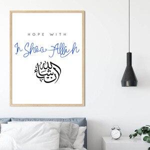 Image 4 - Islamico Semplice Citazioni di Arte Della Parete Poster e Stampe Minimalista della Tela di Canapa Pittura Musulmano Immagine Decorativa Modern Living Room Decor