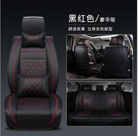pu leather car seat covers for dacia duster hyundai creta lada kalina mercedes w211 nissan qashqai auto accessories