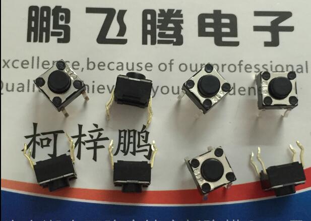 Original Japan HDK light touch switch 6 6 5mm button 4 feet 4pin DIP HDK 6