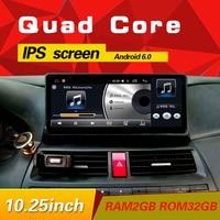 10,25 дюймов Android 6,0 автомобиль радио плеер для Хонды аккорда/Crosstour 2008 2009 2010 2011 2012 bluetooth Сенсорный экран автомобиля gps Wi Fi
