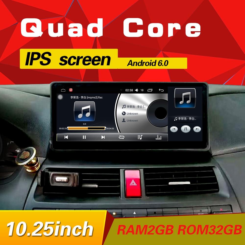10.25 pouces Android 6.0 autoradio Lecteur Pour Honda Accord/Crosstour 2008 2009 2010 2011 2012 écran tactile bluetooth Voiture GPS Wifi