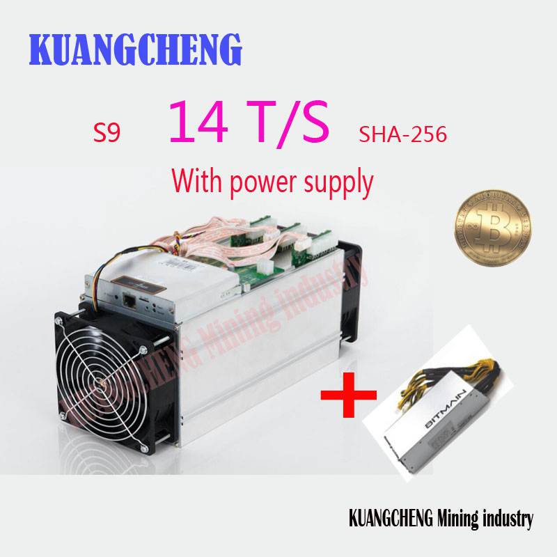 AntMiner S9 14T 14000Gh/s 14th/s Bitmain S9 Bitcoin Miner 16nm 1372W BM1387 Miner Delivery Within 48 Hours(China)