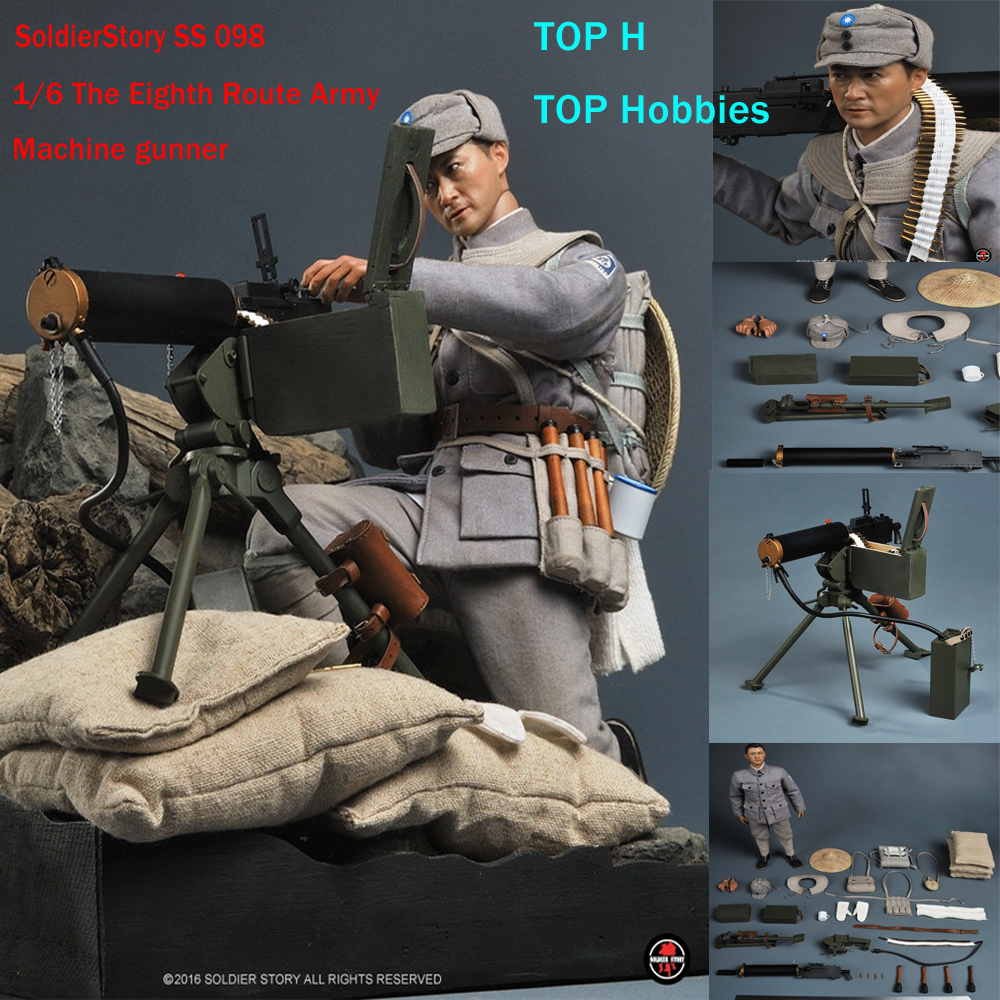 1/6 Scale Soldier Story 12 iNCH Action Figure WWII Chinese Eighth Routh Army Gunner SS098 Complete Set Suit