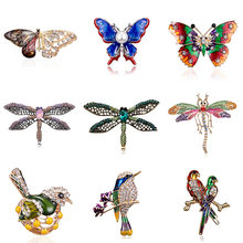 Alloy Purple Enamel Butterfly Bragonfly Bird Brooches Men And Women's Metal Rhinestone Insects Banquet Wedding Brooch Gifts(China)
