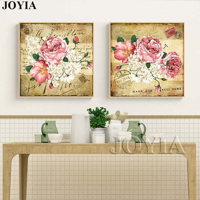 2 Piece Classic Peony Wall Decor Picture Vintage Floral ...