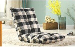 Image 3 - Ленивый диван, стул, татами, напольные подушки, кровать, стул, маленькая складная кровать, диван кровать