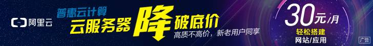 Explosion cloud server requires only 30 yuan/month