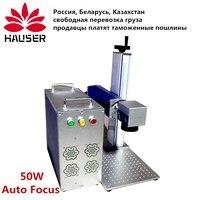 HCZ 50 Вт Автофокус raycus волоконный лазер маркировочная машина лазерная маркировочная машина маркировка на металле лазерная гравировка машин